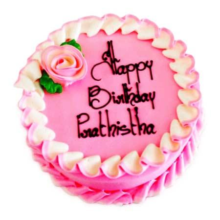 Strawberry Celebration Cake 1kg